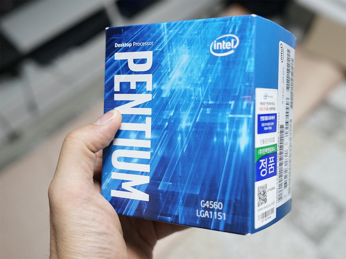 인텔 7세대 카비레이크 가성비 '더킹'은 펜티엄 G4560