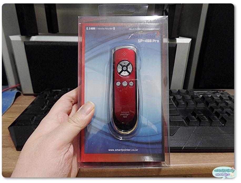 엠엔자이 레이저포인터 스마트포인터 프로SP400는 프리젠터, 무선마우스, 멀티미더어 제어로 추천해요