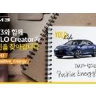 르노삼성, 'SM3 YOLO 이벤트' 실시