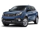 쌍용자동차, 2월의 풍성한 구매 혜택 발표