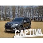[단독] 쉐보레, 중형 SUV '캡티바' 생산 중단..왜?