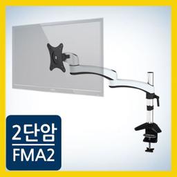 모니터거치대 카멜마운트 FMA-2 사용...