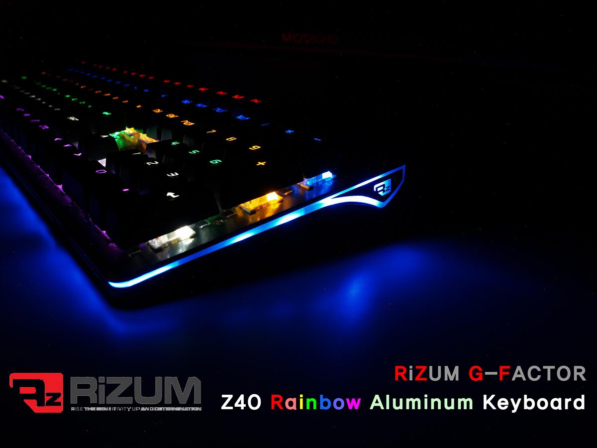 화려한 디자인의 리줌 Z40 레인보우 ...