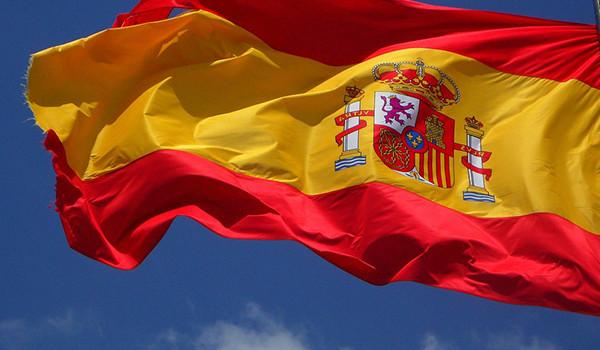 실용 여행 스페인어 강좌
