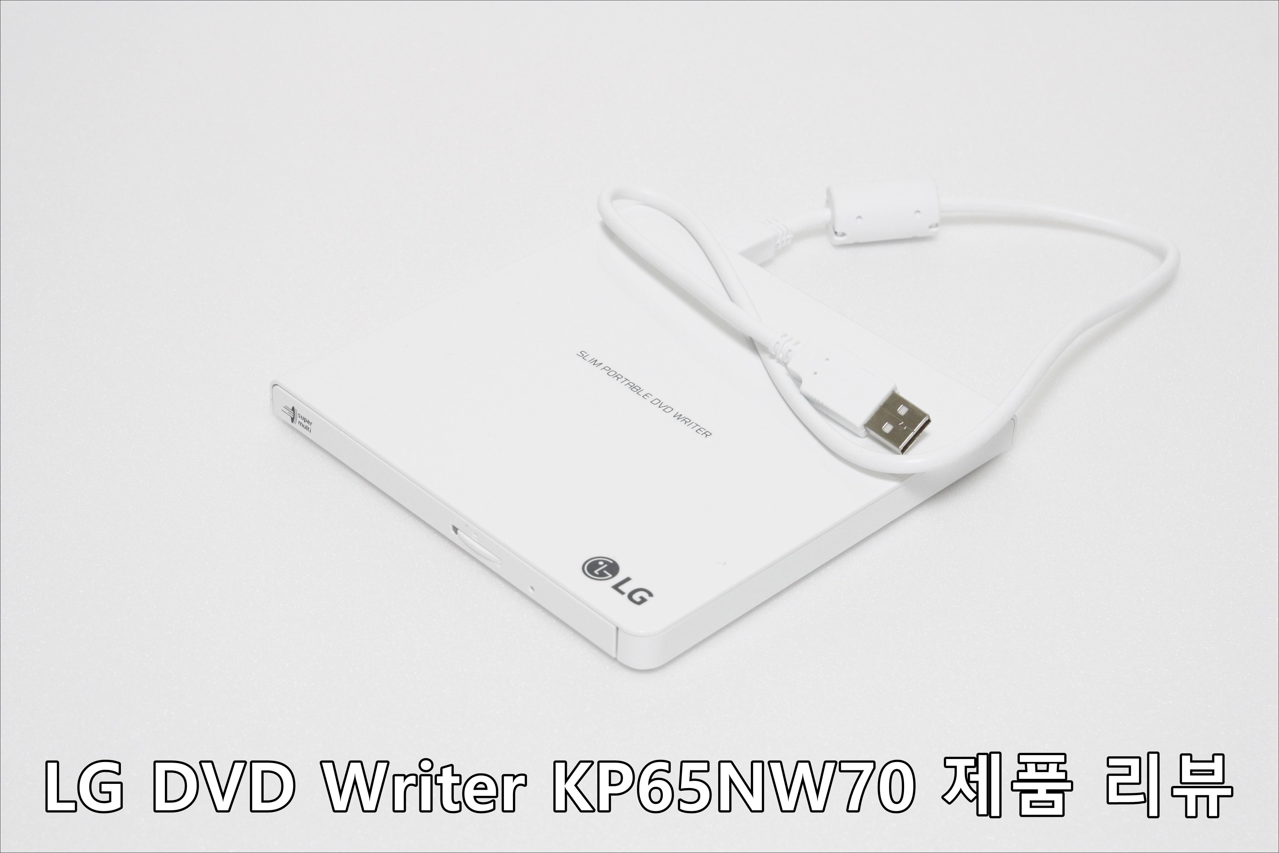 가볍고 편리한 LG 전자 KP65NW70 DVD ...