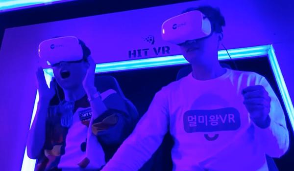 떠오르는 홍대 VR 테마파크!