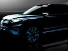 쌍용차, 제네바모터쇼에서 선보일 콘셉트카 XAVL 렌더링 이미지 공개