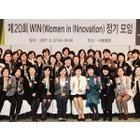 한국지엠 황지나 부사장, 여성 리더 양성 모임 'WIN' 신임 회장에 선임