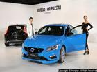 볼보자동차 S60, V60 '폴스타\' 미디어 포토 세션