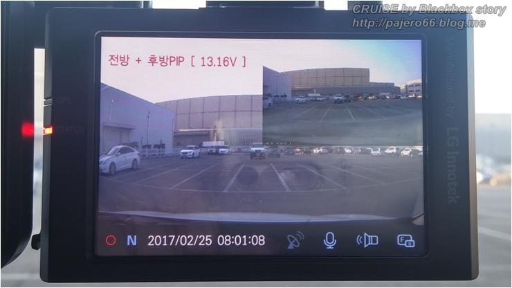 LG 이노텍 얼라이브 LGD540 리뷰 - UI...