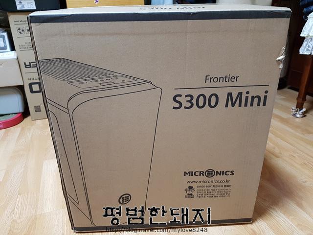 마이크로닉스 Frontier S300 Mini 체...