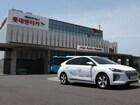 롯데렌터카, 국제 전기 자동차 엑스포서 원스톱 서비스 제공
