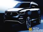 쌍용차, 역동적 느낌 돋보이는 프리미엄 SUV Y400 렌더링 이미지 공개