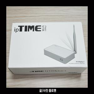 아이피타임 와이파이 공유기 N104plus...