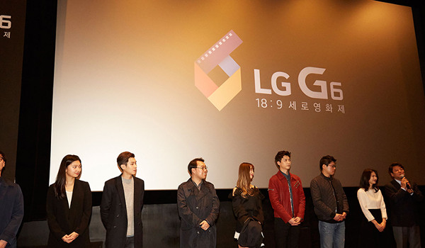 LG G6로 만든 세로 영상 공개