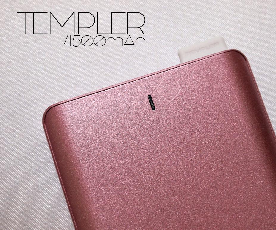 TEMPLER 엣지 보조배터리 4500mAh 체험단 사용기