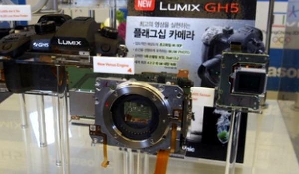 루믹스 GH5 신상품 발표회