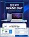3월 마지막행사 949,000원구매 삼성노트북9 metal NT900X3W-LD3S