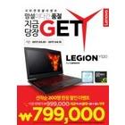 반석전자, 레노버 게이밍 노트북 20만원 할인 특가 판매