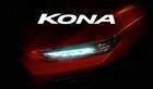 현대차, 올 여름 출시될 소형 SUV 모델명 '코나'로 확정