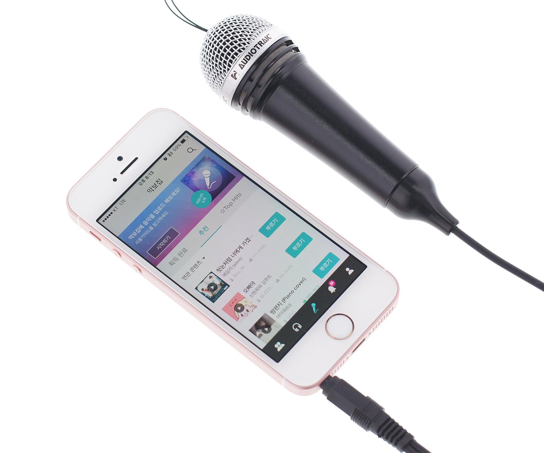 스마트폰 노래방 특화 마이크, 오디오...