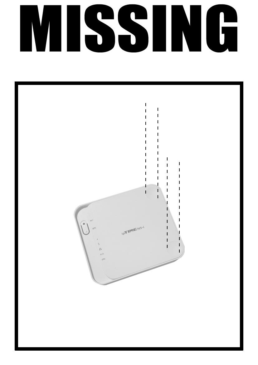 EFM ipTIME N5-i 유무선공유기 체험단...
