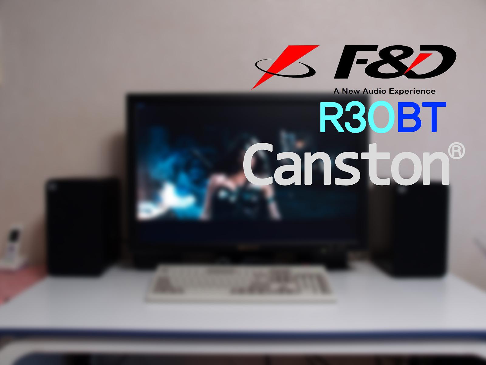 프리미엄급 사운드. 캔스톤 R30BT 스...