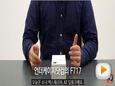 소니 엑스페리아 XZ 딥 핑크 개봉기