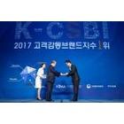닛산 알티마, '2017 가장 감동적인 수입 중형차' 선정
