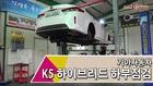 기아자동차 2세대 K5 하이브리드 하부 점검