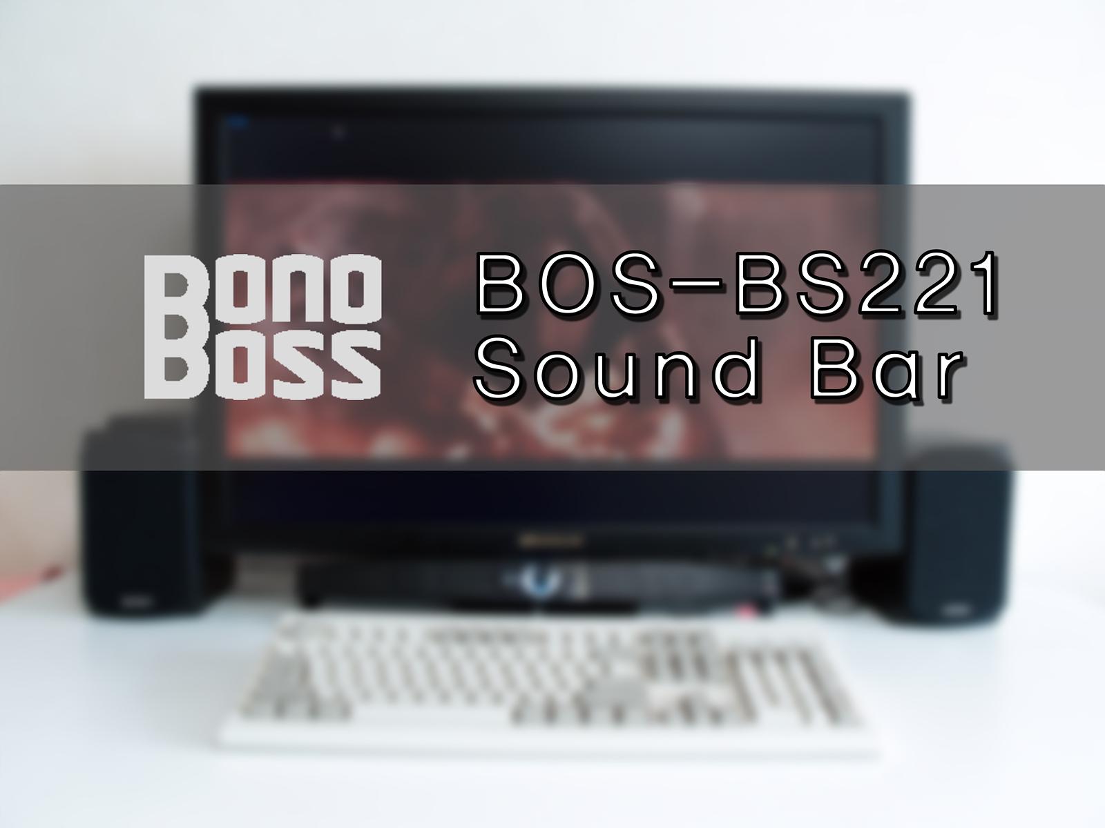 슬림한 사이즈의 보노보스 BOS-BS221 ...