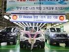 쌍용자동차, G4 렉스턴 출시 기념 행시 개최