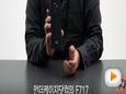 알카텔 쏠 프라임 리뷰: PMP인줄 [4K]