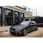 BMW 그룹 코리아, 뉴 M760Li xDrive VIP 고객 이벤트 진행