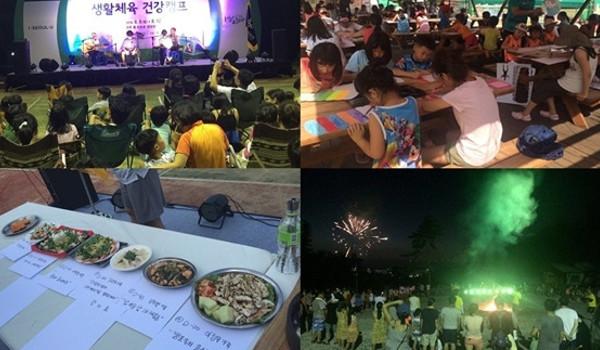 서울에서 즐기는 가족 캠핑