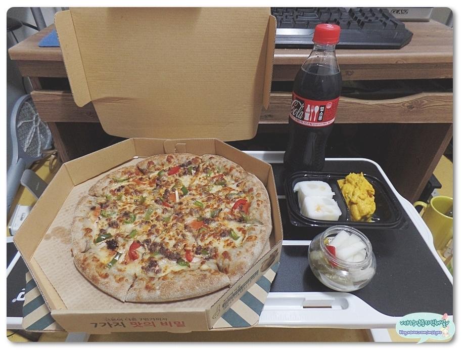 부전역 맛집 7번가피자 서면전포점은 피자전문점, 피자집 추천해요