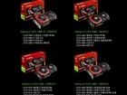 MSI코리아, 지포스 그래픽카드 사면 게임 증정 프로모션