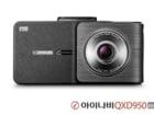 팅크웨어, 야간 영상 화질 강화한 '아이나비 QXD 950 Mini' 출시
