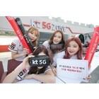 KT, 수원 위즈파크에 '5G존' 오픈...시즌 끝까지 VR 체험 공간 제공