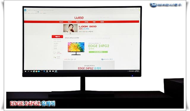 제이씨현 UDEA EDGE 24FG2 유케어 HDMI 무결점