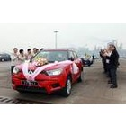 이란 대선에 긴장하는 자동차업계..쌍용차가 웃고있는 이유는?