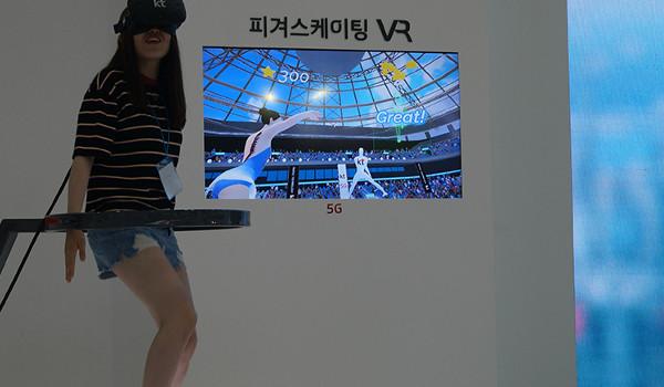 ICT 중 제일은 VR