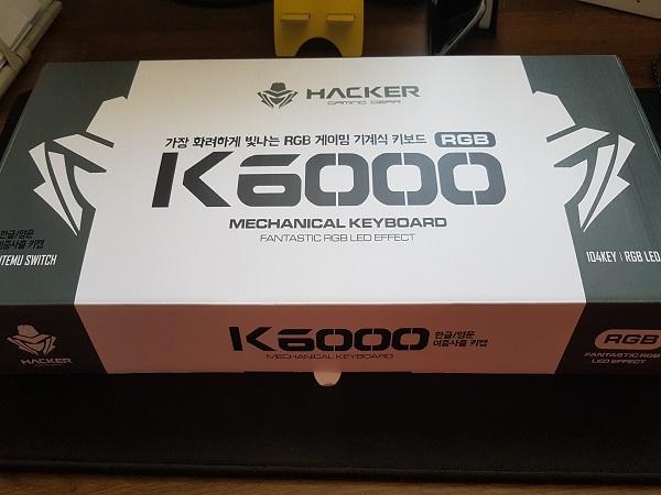 앱코 해커 k6000 리얼 RGB 키보드 사용기