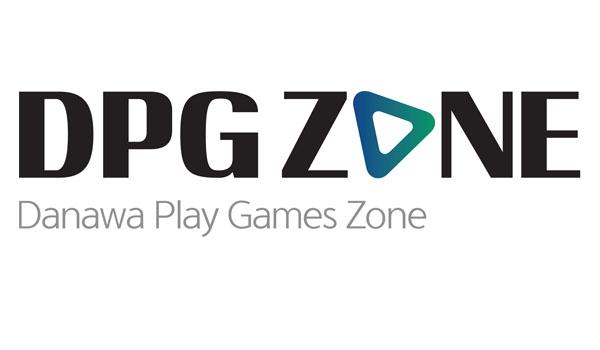 다나와 DPG존 오픈!