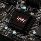 혹시 무기고에 있는 박격포 봤니?  인텔 프로세서 진영을 타격할 라이젠 메인보드 MSI B350M 박격포 (MORTAR)
