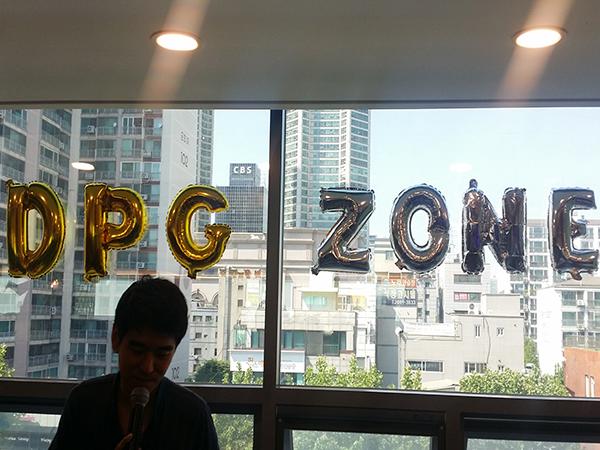 다나와 DPG ZONE을 왔어요!