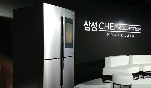 도자기로 만든 냉장고