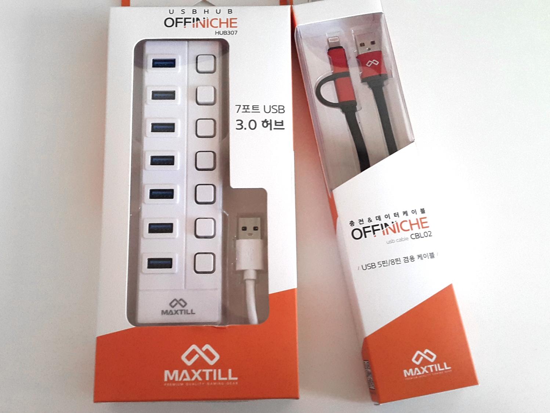 MAXTILL OFFINICHE 7포트 USB 3.0 허...