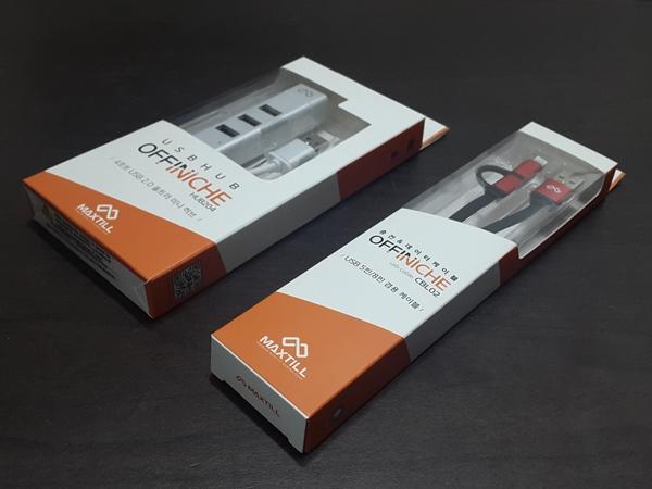 MAXTILL OFFINICHE USB 허브(HUB204) ...