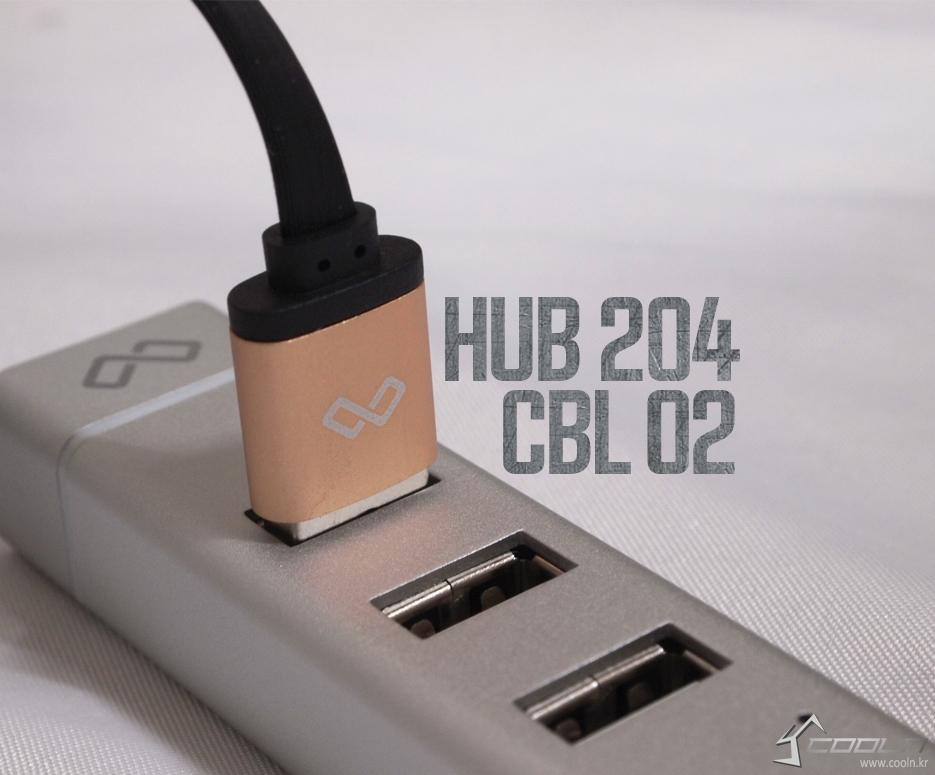 MAXTILL HUB 204 + CBL02 체험단 사용...
